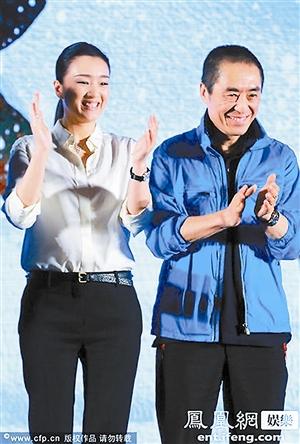 4月21日,张艺谋太阳《宣布》归来首次全电影发布,并举办定档5月16数字之谜电影世界的阵容图片
