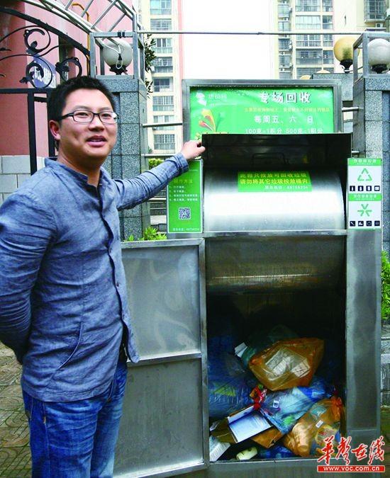 杨梅冲社区特制的分类垃圾桶.记者 赵持 摄