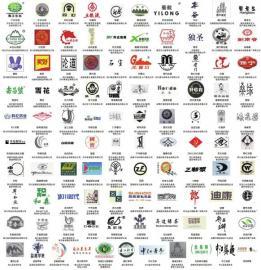 消费者最喜爱的100件四川商标。制图/杨仕成