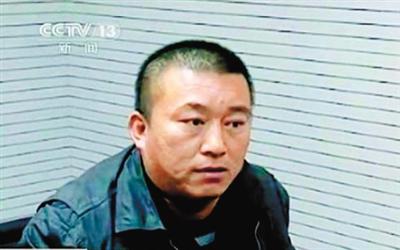 山西省委门前爆炸制造者一审判死刑