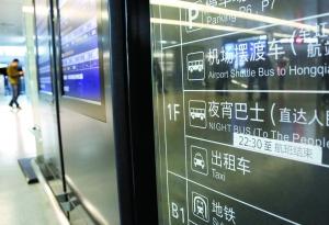 南宁机场到高铁站要多久 - 点击图片进入下一页