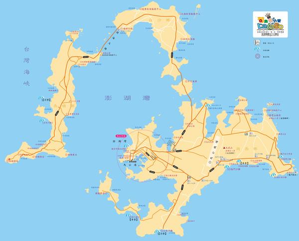 """台湾澎湖岛示意图。(图片来源:台湾""""澎湖风观光入口网站"""")"""