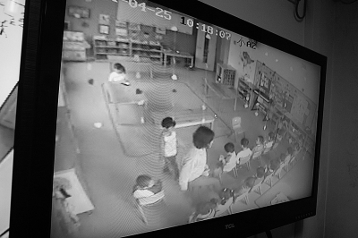 北京朝阳区教委设专案组调查幼师打孩子事件