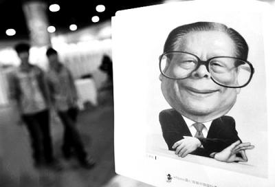 新中国五代领导人画王像亮相力漫漫画百度云图片