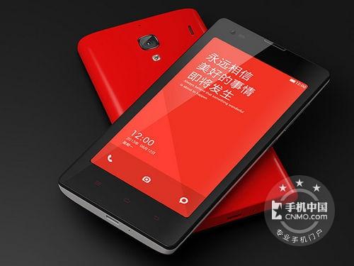 超值电信版 小米红米手机1S报价999元|手机|小