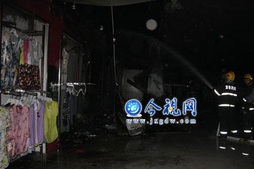火灾原因可能是电脑电路故障引起的