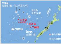 中国渔民在南海遭劫持