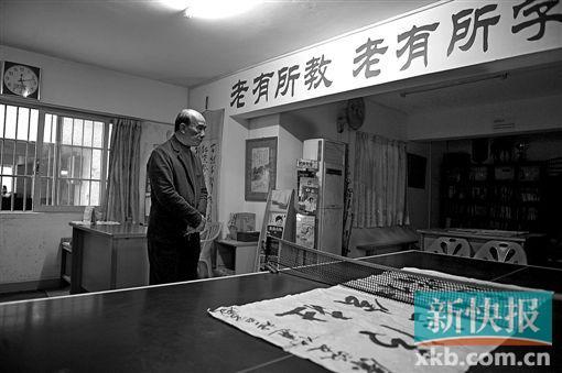 ■很多老年人的晚年生活都丰富多彩。    新快报记者孙毅/摄(资料照片)