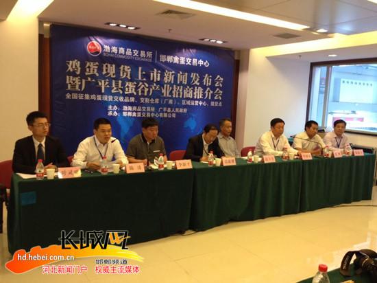 广平县禽蛋产业在全国畜牧业博览会上大放异彩