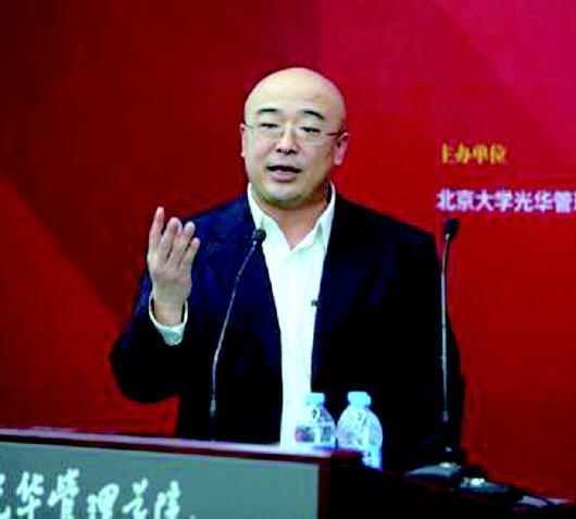 2019中国经济不景气_...辉 2018 2019中国企业家跨年报告 中 2019中国经济基本面及企业挑战