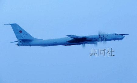 5月21日上午,2架俄罗斯军巡逻机在日本周边上空飞行。