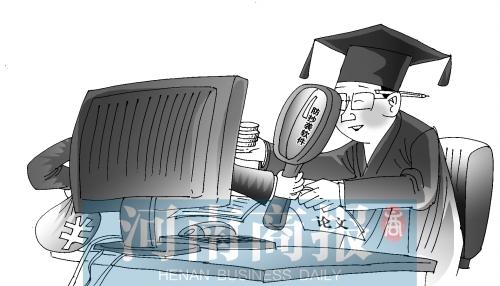 论文查重服务 月入近20万元|学生|全班