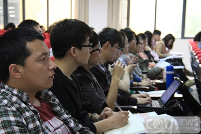 第四届重庆新闻传播研究生学术论坛在重庆大学新闻