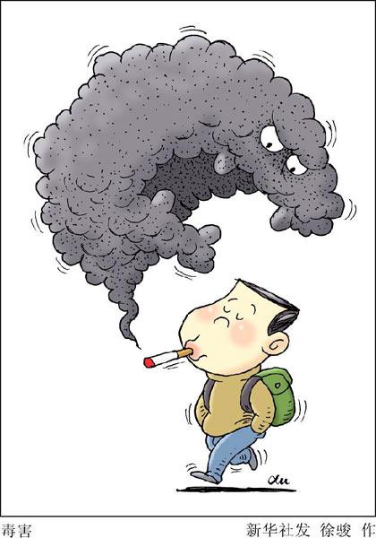 漫画头像霸气吸烟