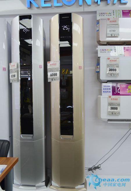六一节安全指南 带童锁功能的空调全推荐|滚筒洗衣机