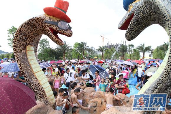 广州市儿童公园今日开园