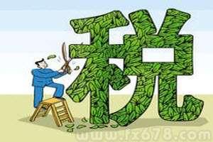 明年日本或下调企业所得税率