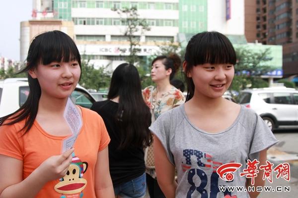西安双胞胎初中花看姐妹曾在艺考有所出相同几大连市中考考场图片