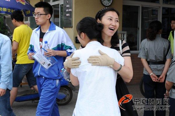 图片前的拥抱|大全|学生图片老师考场真人情趣衣服图片