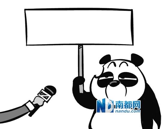 从黑白菲林到彩色数码 作为熊猫我冇嘢讲.图片