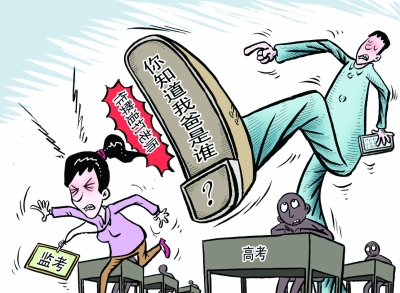 刘道伟李军电子电器西城北京市职业高中图片
