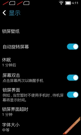 安卓磁贴按钮图片素材