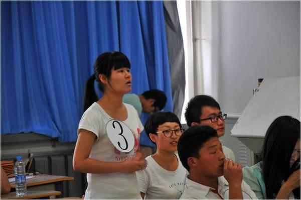 学校第一届地理海洋知识竞赛落幕|学生|全校_凤