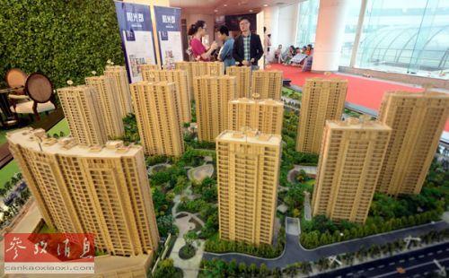 外媒:中国楼市低迷切肤之痛多行业受阻