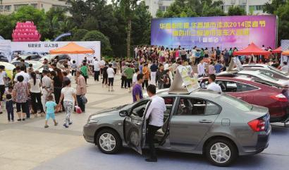 来自成都、自贡、荣县的汽车经销商,在现场展示出20多个品牌近70台高清图片