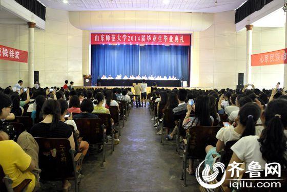 山东师范大学毕业典礼今天举行 校长赵彦修将结业离岗