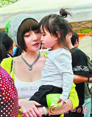 徐粲金与女儿
