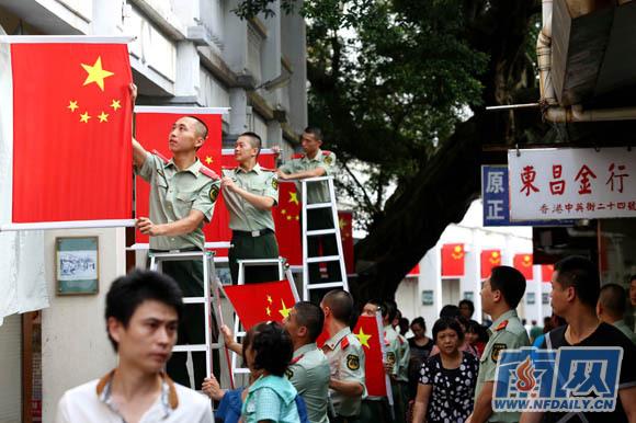 深圳 中英街/6月30日,在深圳沙头角中英街...