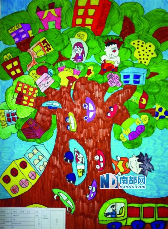 王耕乐 《树房子》