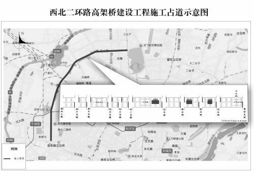沈阳西北二环路高架桥施工 白山路仨路段将占用4排车道图片