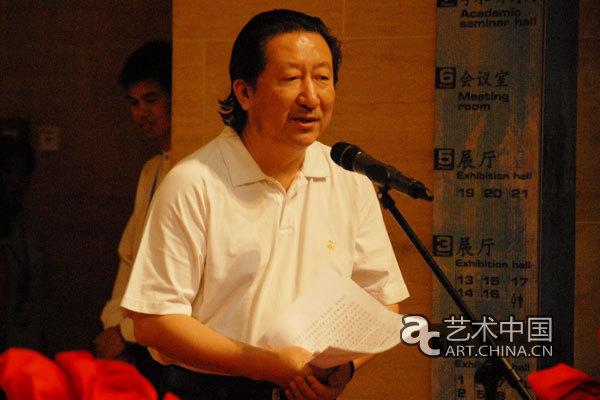 国家画院院长杨晓阳致辞