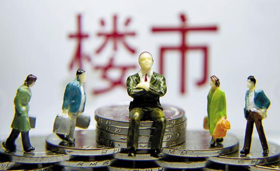 广州房价或将迎来暴涨