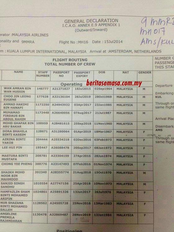 坠毁mh17航班机组人员及部分乘客照片(组图)