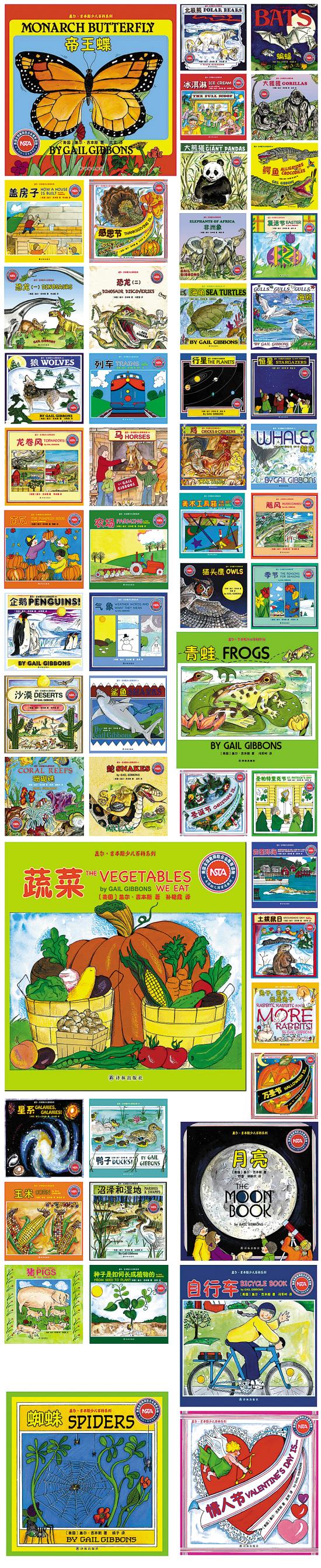文/图 小江 奥托跟爸爸一起去旅行,一路上他们遇到了:各种千奇百怪的小车、戴着樱桃耳环的大公牛司机、要吃水果沙拉的农夫小猪在旅途过程中,奥托一直兴奋地数着:1只北极熊、2只熊宝宝、3只小青蛙书中到处隐藏着作者极具匠心的设计,还有一个大大的亮点:一艘1米长的折叠轮船。这些都等着小朋友们开动脑筋、用智慧的双眼去发现。 小小建筑师系列 这是一套将趣味性、知识性和审美性完美结合的少儿科普图书,分为《童话里的小屋》《冒险者的家》《盖在云端的房子》《古老而现代的SOHO》四册,通过主题分类,以故事和说明相