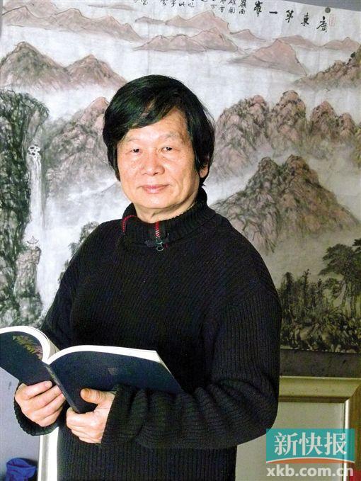 简介    朱绍正 加拿大华人艺术家