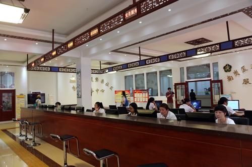 """哈尔滨社区公共服务项目今年全部实行""""一站式""""办理"""