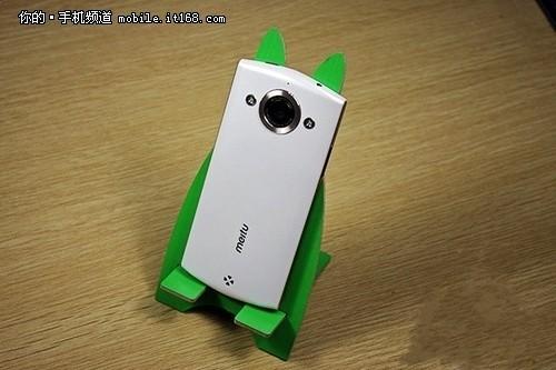 美图手机2仅2150