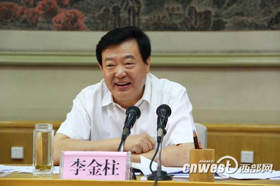 公民走进陕西省政府 李金柱与企业代表座谈