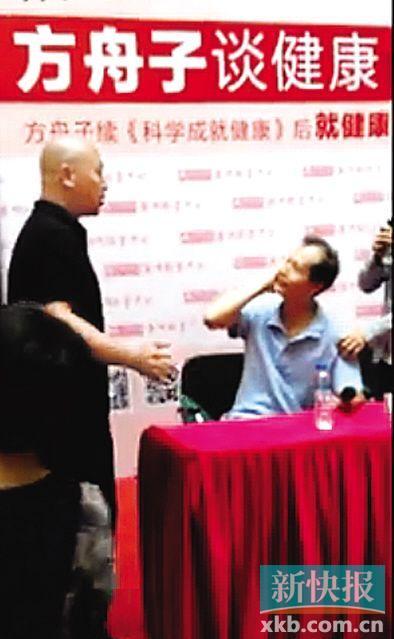 ■在广州购书中心签售现场,方舟子不幸被一个矿泉水瓶砸中,擦破了头皮。(视频截图)