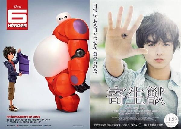"""...电影节的开闭幕影片.本届东京电影节将聚焦\""""动画\""""主题还..."""
