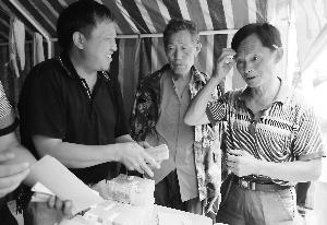 匿名捐款|农业银行|捐款人_凤凰资讯视频甘肃旅游图片