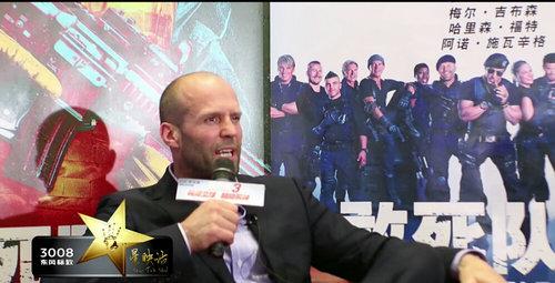 《敢死队3》做客《星映话》杰森爆v秘籍秘籍|元巽湾寮攻略图片