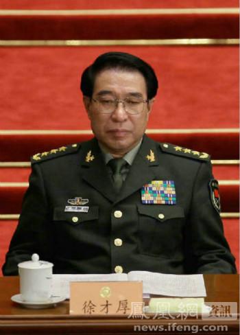 军中大老虎徐才厚(资料图)-范长龙 全军要拥护党中央对周永康 徐才