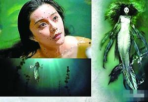 下水道的美人鱼图片