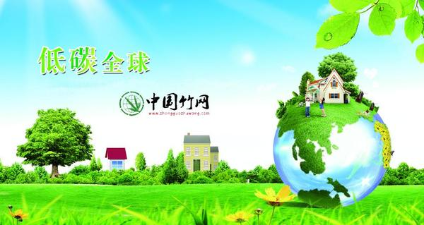 环保竹家具 健康环保新亮点