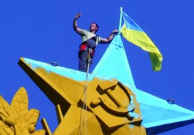 俄地标大楼被挂乌国旗